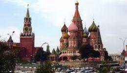 Ռուսական ինտրիգ