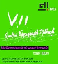 Չուզողների ու չաջակցողների «ինադու»՝ Գյումրու 7-րդ Բիենալե