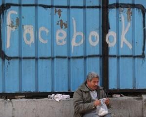 Ֆեյսբուք աղջիկը