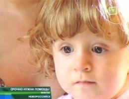 Երեխայի սիրտը որովայնի մեջ է