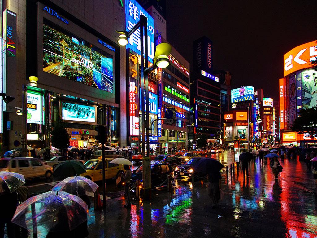 Տոկիոն ամենաթանկ քաղաքն է