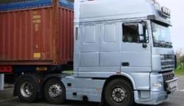 Տուգանեցին չորս  բեռնափոխադրող  ընկերության