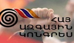 ՀԱԿ-ի քաղխորհրդի նիստում քննարկվել է իշխանությունների հետ բանակցությունների հարցը