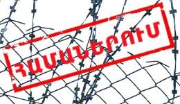 Հունիսի 1-ի դրությամբ  ՀՀ քրեակատարողական հիմնարկներից ազատ  են արձակվել 358 դատապարտյալ