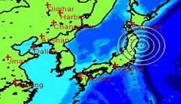 Երկրաշարժ Ճապոնիայում