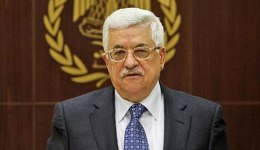 Աջակցեք Պաղեստինին