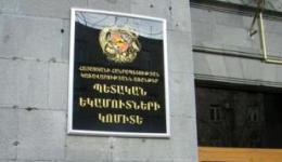 Կրթական կազմակերպություններն առաջին եռամսյակում ՀՀ պետբյուջե են մուծել ավելի քան 741 մլն դրամի հարկեր