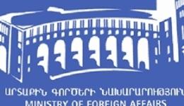 Ֆրանսիայի արտգործնախարարը կժամանի Հայաստան