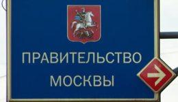 Մոսկվացիները այլևս «չեն տառապելու ռասիզմով»