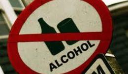 Ալկոհոլի արգելք ընտրություններին
