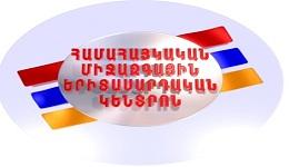 Հայ երիտասարդները Հայաստանում և Ռուսաստանում հիշել են 1941-1945թթ. Հայրենական մեծ պատերազմի սկսման օրը