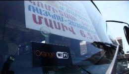 Երևանի քաղաքային տրանսպորտի հինգ ավտոբուսների երթուղիներում տեղադրվել են Orange MyFi 3G/Wi-Fi մոդեմներ