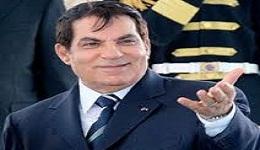 Թունիսի նախկին նախագահ բեն Ալին դատապարտվել է 16 տարի ազատազրկման