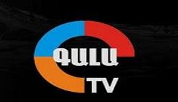 Հայտարարություն ԳԱԼԱ հեռուստատեսության նկատմամբ վերաբերյալ Վճռաբեկ դատարանի որոշման վերաբերյալ