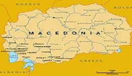 Մակեդոնիայում կառավարության նոր կազմ է ընտրվել