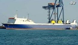 Մեռյալ ծովում զինամթերք տեղափոխող նավ է բռնագրավվել