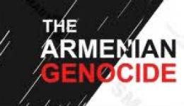 Հայոց ցեղասպանությանը նվիրված մենագրությունը կորեերեն լեզվով