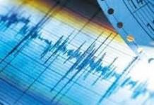 Հայաստանում  տեղի է ունեցել 3.1 մագնիտուդով երկրաշարժ