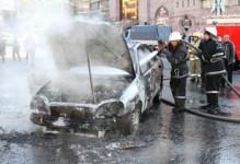 Մեքենան այրվել է