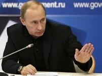 Մինչև 2012թ. Վլադիմիր Պուտինը Ռուսաստանի տարածքը չի լքի