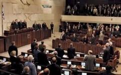 Իսրայելը  նպատակ ունի ճանաչել Հայոց ցեղասպանությունը