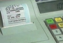 ՀԴՄ կտրոններով պետությունից 166 775 568 դրամ են հափշտակել
