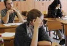 Աշոտյանի հրահանգը տեղ չի հասել.ԵՊՏՀ-ի ուսանողները կրկին թոշակները չեն ստացել