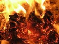 Այրվել է տանիքը
