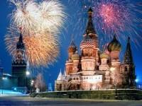 2012 թվականի մարտի 4.Ռուսաստանում կանցկացվի նախագահական ընտրությունները