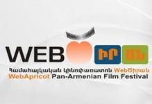Մեկնարկել է WebԾիրան  համահայկական օնլայն կինոփառատոնը