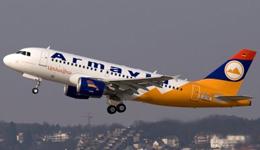 Արմավիայի ինքնաթիռները վտանգավոր են