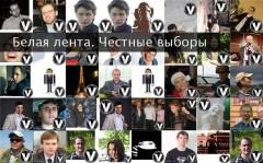 «Սպիտակ Ժապավեն» բաց շարժումը Ռուսաստանում