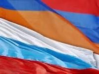 ՀՀ ու ՌԴ -ն էլիտար կապեր ունեն