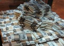 1.6 մլրդ դրամով ավելացվել է բյուջեի ծախսային մասը