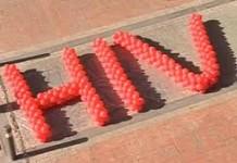 Այսօր ՁԻԱՀ-ի դեմ պայքարի համաշխարհային օրն է