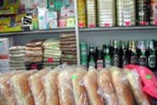 Ի՞նչ անի սպառողը,  հաց ու սուրճ չգնի՞