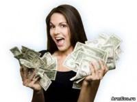 5.000 դրամով 3.000 դոլար է աշխատել