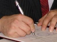 Նախագահը օրենքներ է ստորագրել