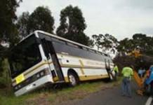 Մեքսիկայում ավտոբուս է շրջվել.1 զոհ, 47 վիրավոր