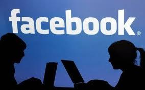 Ոստիկանությունը մտադիր է վերահսկել«Ֆեյսբուքի» տիրույթը