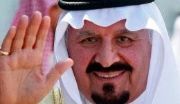 Մահացել է Սաուդյան Արաբիայի գահաժառանգ արքայազնը