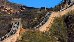 Գիտնականները պարզել են Չինական մեծ պատի  իրական երկարությունը