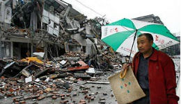 Երկրաշարժ Չինաստանում. 4 զոհ, 100 վիրավոր