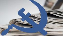 «Երկրորդ հնագույնը», կամ հայ լրագրության պերճանքն ու թշվառությունը