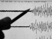 Երկրաշարժ՝ Հայաստան-Նախիջևան սահմանային գոտում