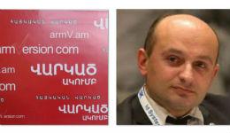 Ո՞րն է «Նոր Հայաստան» շարժման էությունը