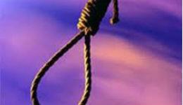 Ինքնասպանություն՝ կախվելու միջոցով
