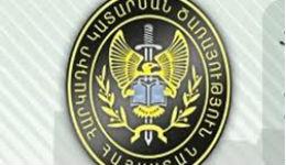 ԴԱՀԿ-ը ստեղծվել է 1998-ի մայիսի 5-ին