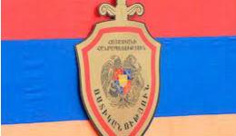 ՀՀ ոստիկանության Երևան քաղաքի վարչությունը նախազգուշացնում է