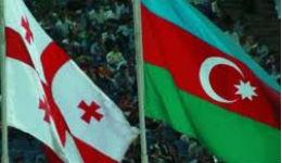 Մաքսային համագործակցության համաձայնագիր՝ Ադրբեջանի և Վրաստանի միջև
